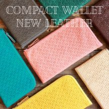 Compact Wallet NEW LEATHER ! NEW COLOUR !