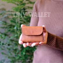 Detail of Tiny Wallet